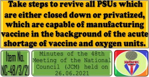 Take steps to revive all PSUs which are either closed down or privatized: 48th NC JCM Meeting