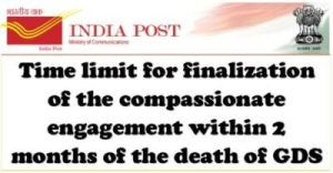 time-limit-for-finalization-of-the-compassionate-engagement
