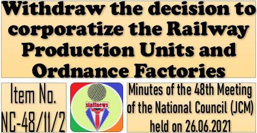 Withdraw the decision to corporatize the Railway Production Units and Ordnance Factories: 48th NC JCM Meeting