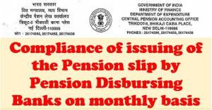 compliance-of-issuing-of-the-pension-slip-by-pension-disbursing-banks-on-monthly-basis
