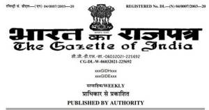 esic-dental-mechanic-medical-record-assistant-and-medical-record-technician