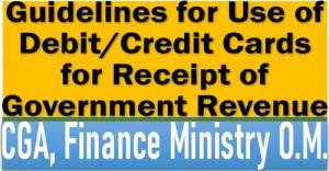 guidelines-for-use-of-debit-credit-cards-for-receipt-of-government-revenue-cga