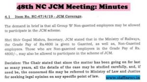 jcm-coverage-to-all-group-b-non-gazetted-employees