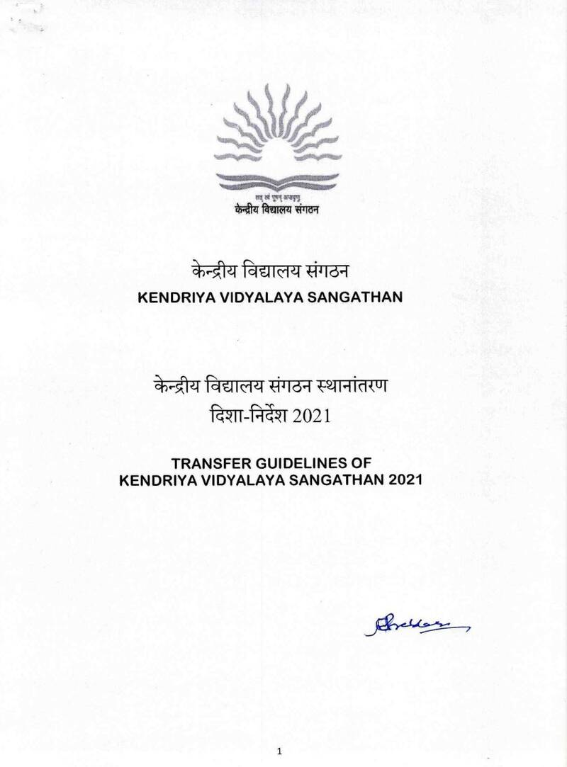 Kendriya Vidyalaya Sangathan: Transfer Guidelines-2021 for Teachers upto PGTs and others upto Assistant Section Officer