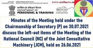 minutes-of-the-meeting-held-on-30-07-2021-of-national-council-of-the-jcm