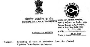 reporting-of-cases-of-deviations-from-the-cvc-advice