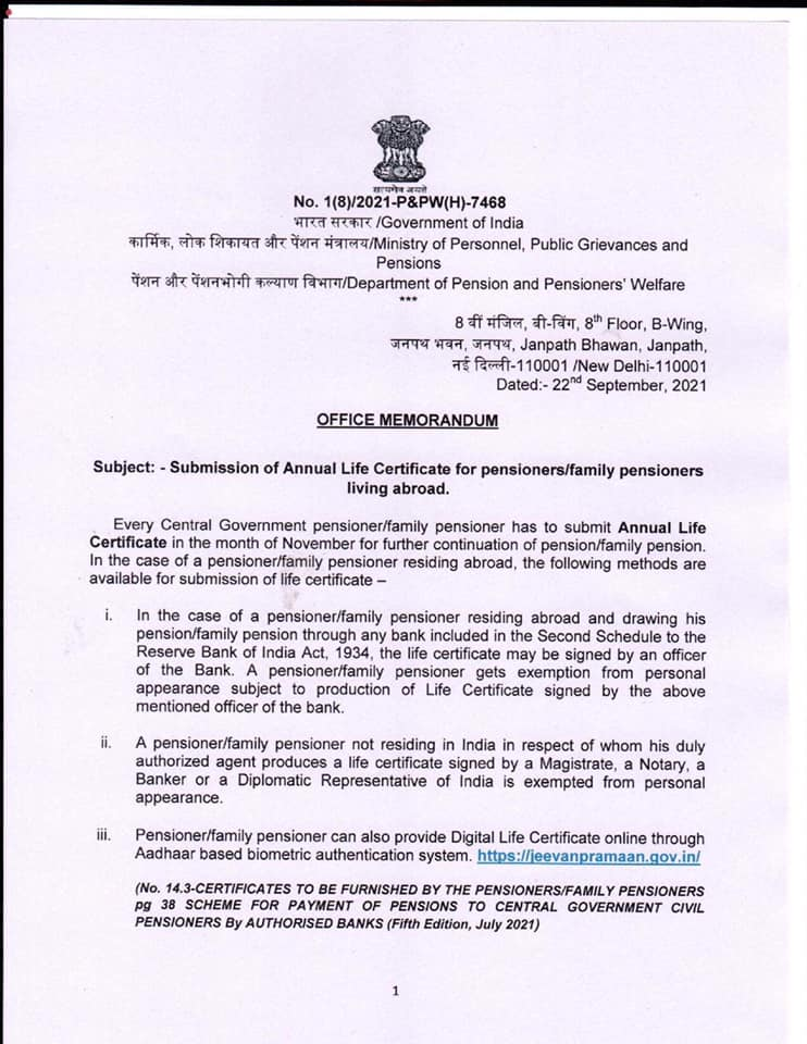 Submission of Annual Life Certificate for pensioners/family pensioners living abroad: DoP&PW OM dated 22.09.2021