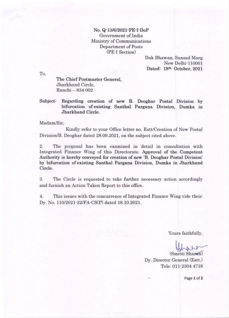 Creation of new B. Deoghar Postal Division by bifurcation of existing Santhal Pargana Division, Dumka in Jharkhand Circle