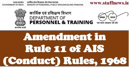Receiving and Retaining gifts from foreign dignitaries: Amendment in Rule 11 of AIS (Conduct) Rules, 1968