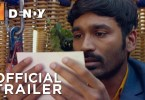 Trailer Official Movie