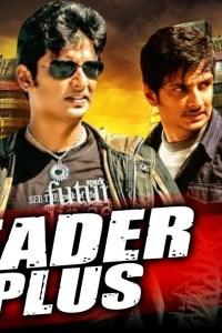 Leader Plus – Latest 2019 Tamil Hindi Bollywood Movie