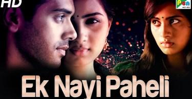 Ek Nayi Paheli (Megha) - 2019 Latest Hindi Dubbed Bollywood Movie