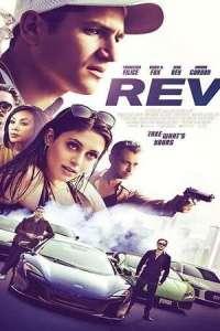 SUBTITLE: Rev (2020)