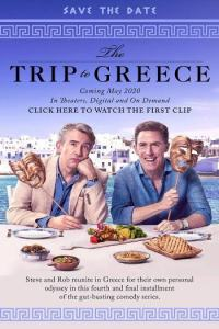 SUBTITLE: The Trip to Greece (2020)