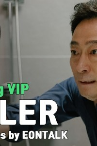 SUBTITLE: Mr. Zoo: The Missing VIP (2020)