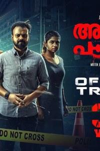 SUBTITLE: Anjaam Pathiraa (2020)
