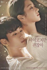 It's Okay to Not Be Okay Season 1 Episode 3 (S01E03) Korean Drama