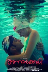 Anarkali (2020) Hindi Dubbed Movie