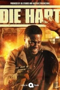 Die Hart Season 1 Episode 6 (S01 E06) TV Series