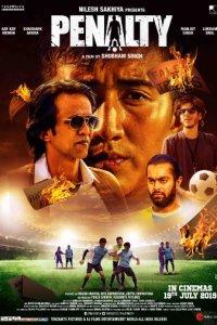 Penalty (2019) Full Hindi Movie