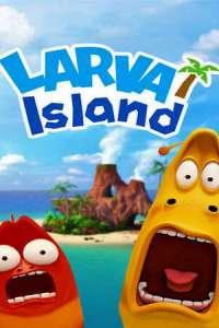 The Larva Island Movie (2020) Subtitles