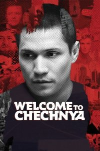 Welcome to Chechnya (2020) Subtitles