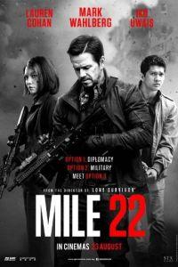 Mile 22 (2018) Dual Audio Full Movie