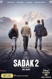 Sadak 2 (2020) Movie Subtitles