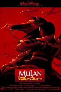 Mulan (1998) Full Animation Movie