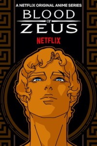 Blood of Zeus Season 1 Episode 4 (S01 E04) TV Show