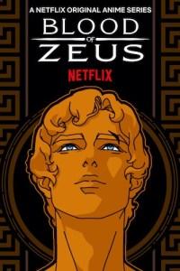 Blood of Zeus Season 1 Episode 5 (S01 E05) TV Show