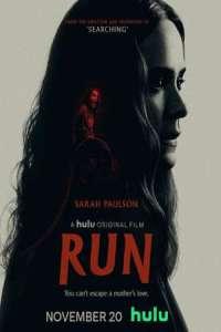 Run (2020) Full Movie
