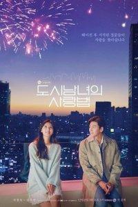 Lovestruck in the City Season 1 Korean Drama Complete Web Series [Episode 8 Added]