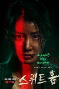 Sweet Home Season 1 Episode 9 (S01 E09) Korean Drama