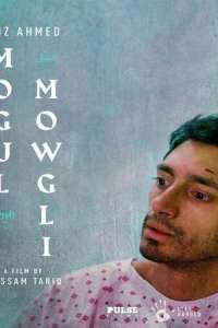 Mogul Mowgli (2020) Full Movie