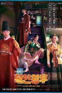 Mr. Queen Season 1 Episode 20 (S01E20) Korean Drama