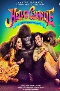 Hello Charlie (2021) Hindi Subtitles