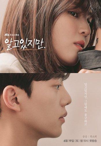 Nevertheless/Algoitjiman (2021) K-Drama English Subtitles