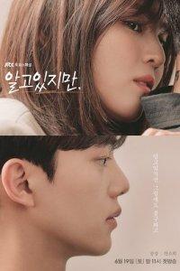 Nevertheless/Algoitjiman K-Drama Season 1 Subtitles