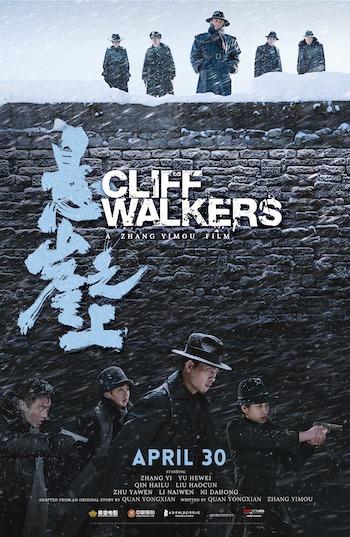 Cliff Walkers [Impasse] (2021) Full Chinese Movie