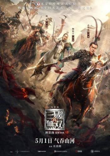 Dynasty Warriors (2021) Full Movie