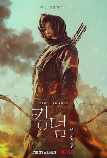 Kingdom: Ashin of the North (2021) English Subtitles