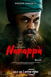 Narappa (2021) Telugu Subtitles