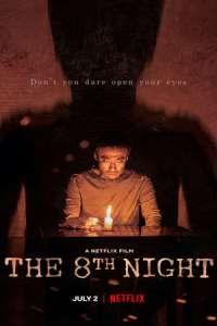 The 8th Night (2021) Full Korean Movie
