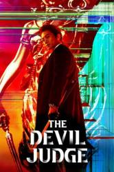 The Devil Judge Episode 8