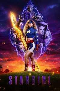 DC's Stargirl (2020)