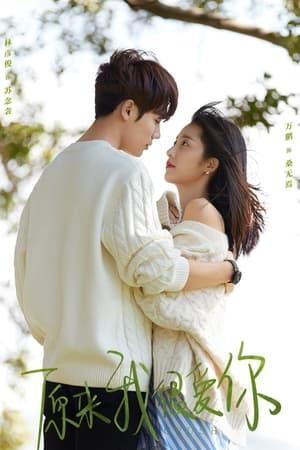 Crush K-Drama Season 1 Subtitles