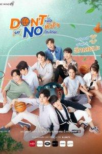 Don't Say No (2021) Thailand drama Subtitles