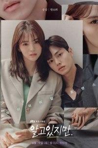 Nevertheless K-Drama Episode 9 English Subtitles