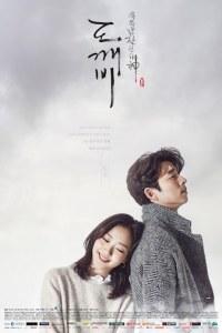 Goblin (2021) Korean Drama English Subtitles